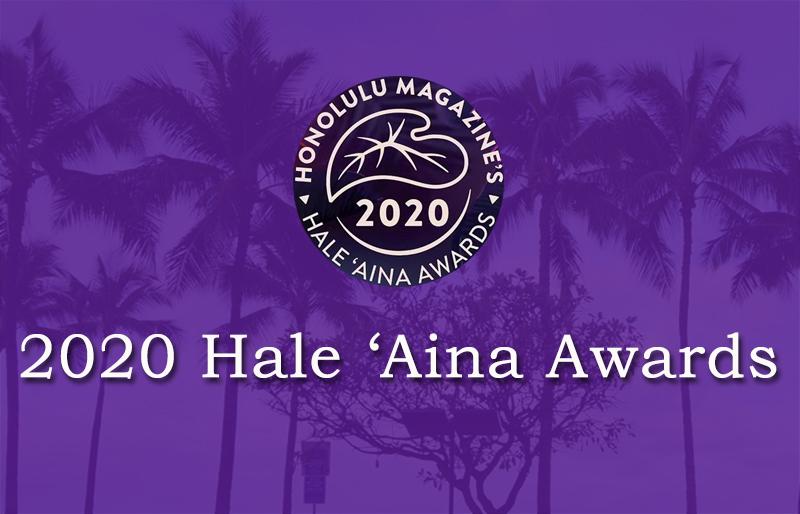 ハワイのベスト・レストラン「ハレアイナ賞2020」が発表されてました!①