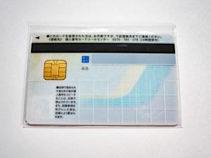 マイナンバーカード,コンビニ交付,証明書,公的証明書