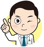 繰り返す帯状発疹に注意