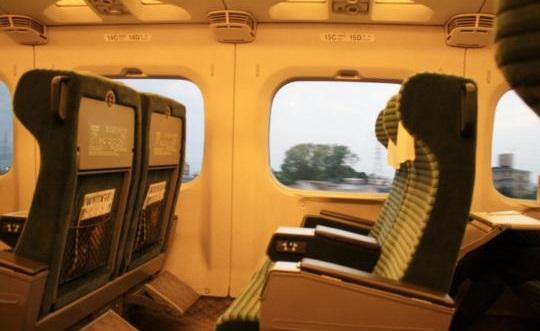 年末年始 新幹線 予約 いつから