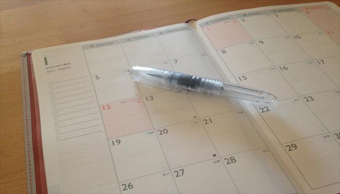 スケジュール 管理方法 組み立て方 時間管理