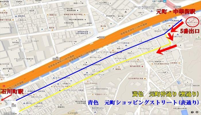 元町デート 元町仲通りへのアクセスマップ(徒歩)