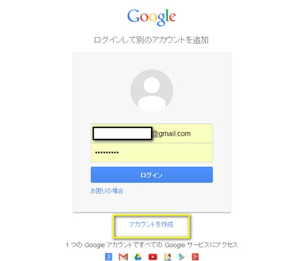 gooメールをgmailへ保存する方法