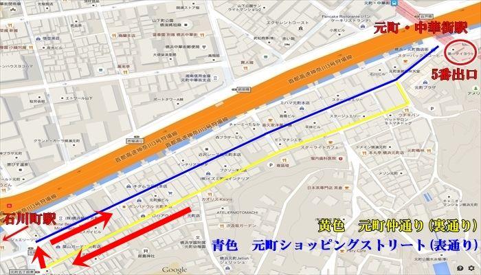 元町デート 汐汲坂ガーデンからショッピングストリートへのアクセスマップ(徒歩)