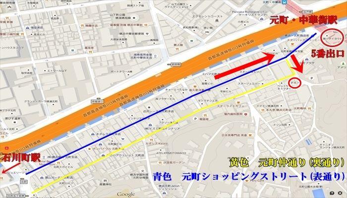 元町デート ウチキパンへのアクセスマップ(徒歩)