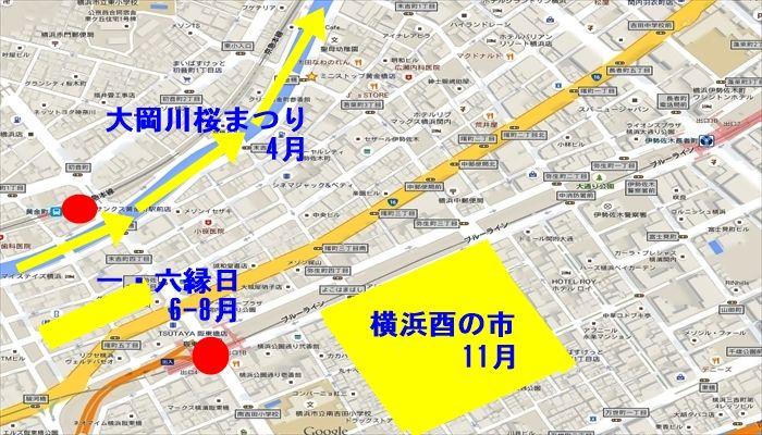 黄金町・阪東橋メリット お祭りやイベントが多い