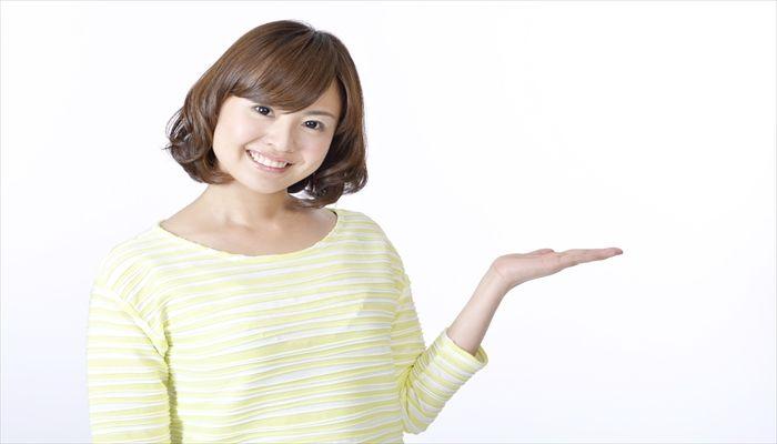 黄金町・阪東橋 マンション選定エリア