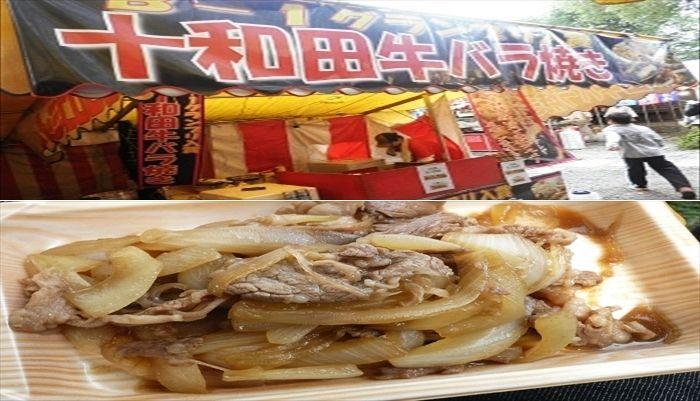 お祭りの屋台 十和田牛バラ焼き