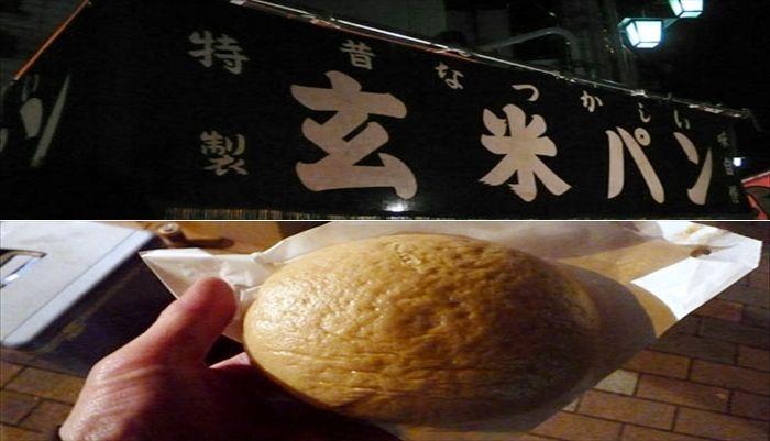 お祭りの屋台 玄米パン