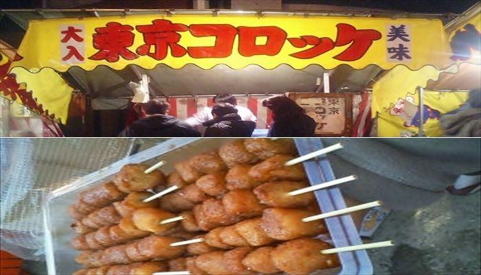お祭りの屋台 東京コロッケ