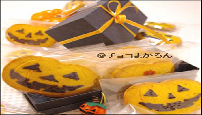 ハロウィン お菓子レシピ ハロウィンだから かぼちゃのクッキー