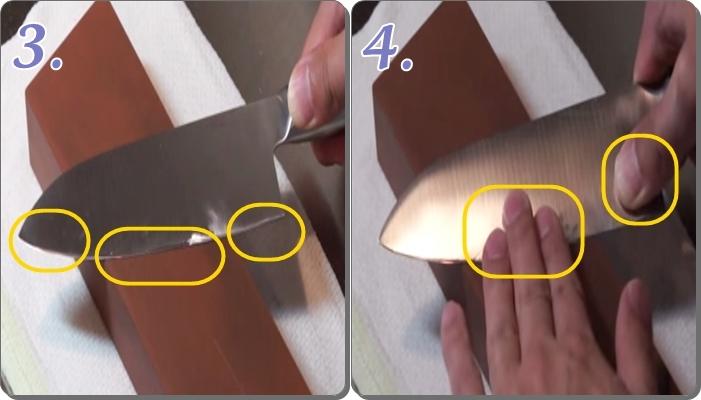 包丁の研ぎ方 ポイントと指の位置