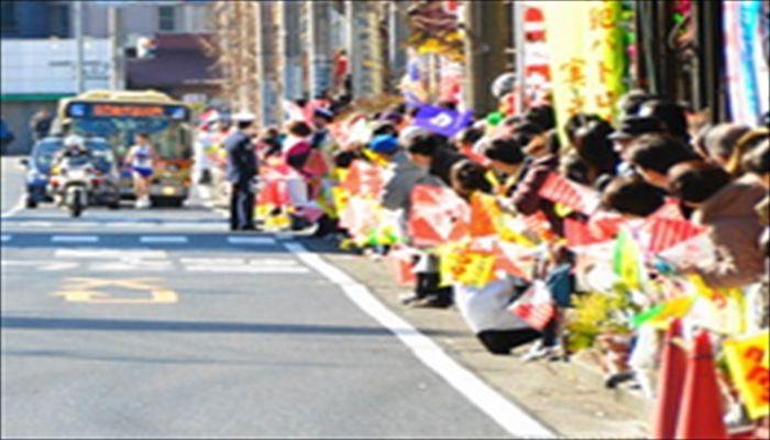 年末年始 予定 過ごし方 箱根駅伝を見に行く