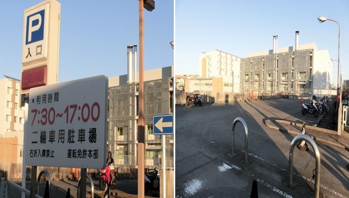 駐車場 神奈川運転免許試験場 免許センター バイク 駐車場
