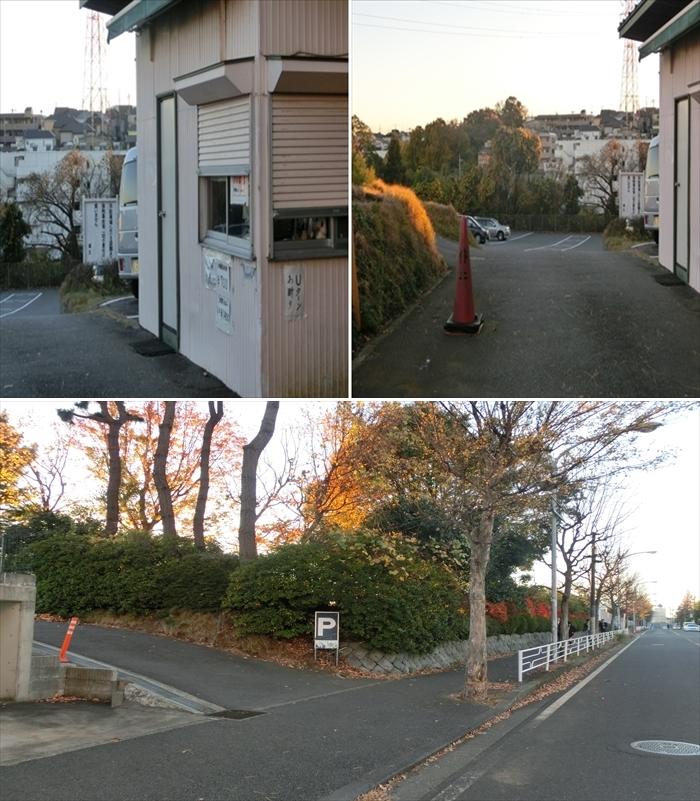 駐車場 神奈川運転免許試験場 免許センター 二宮駐車場