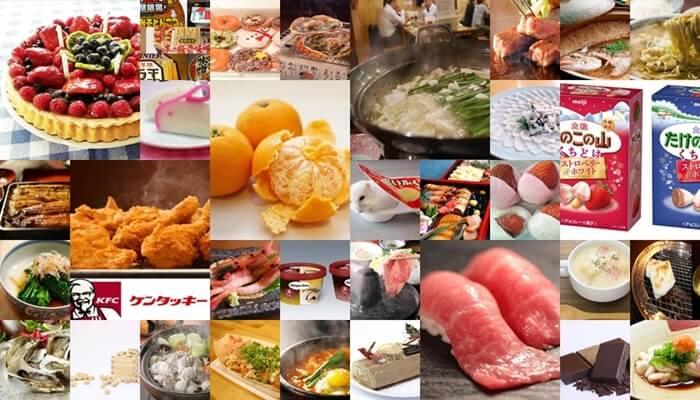 冬 食べたい 料理