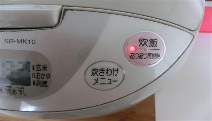 保存カレー リメイク レシピ