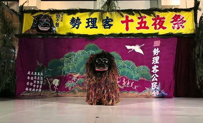 十五夜祭り 浦添市勢理客
