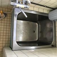 和歌山市N様邸浴室排水漏水改修工事着工前