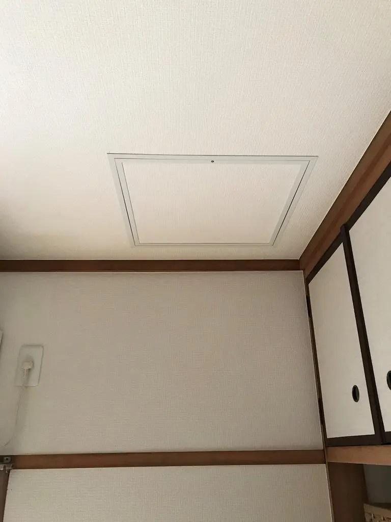 天井点検口取付