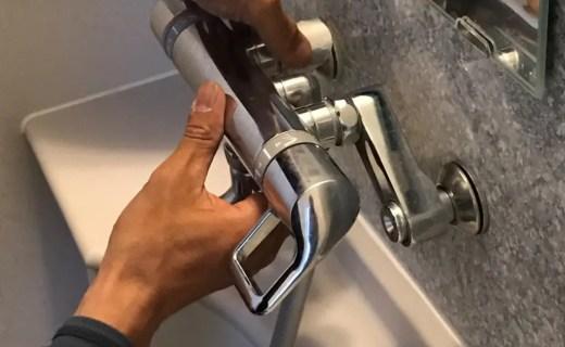 水栓の取替え写真