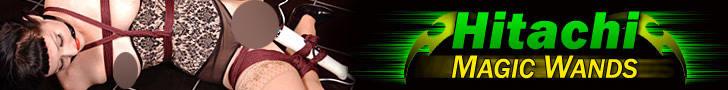 Hitachi Magic Wands BDSM