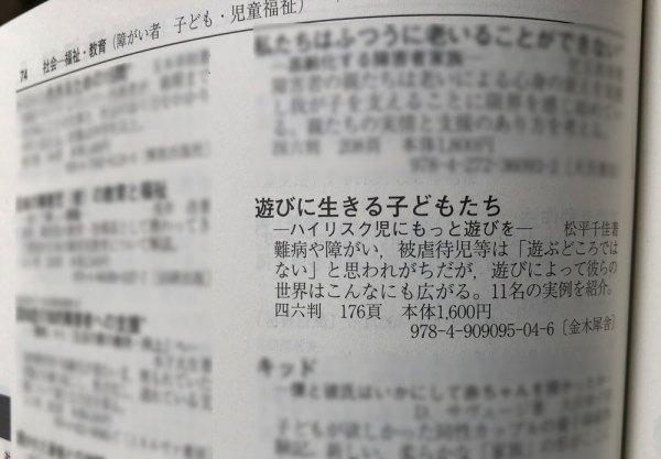目録_p.74