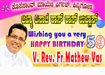 1 Fr Mathew Birthday