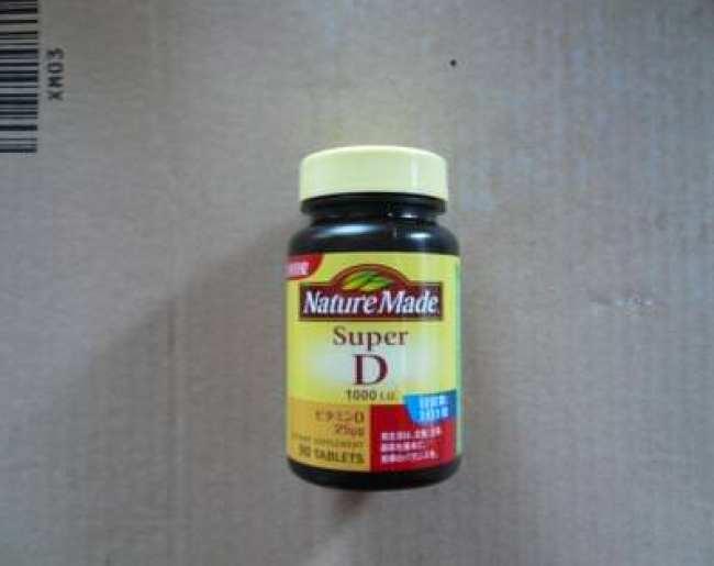 ネイチャー メイド ビタミン d
