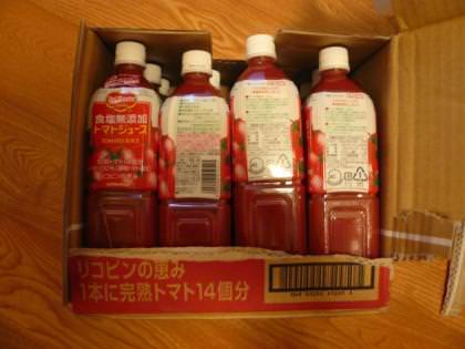トマトジュース1箱