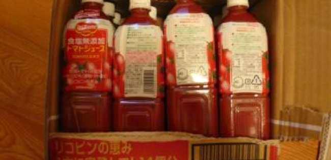 トマトジュースのケース