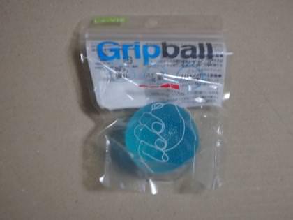 ラヴィ・グリップボールの袋