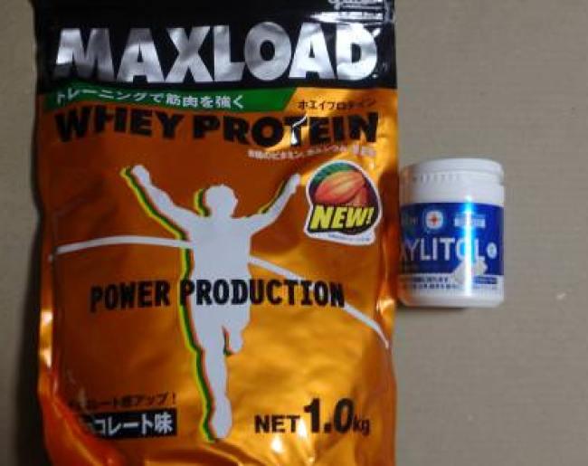 マックスロードプロテイン1キロ