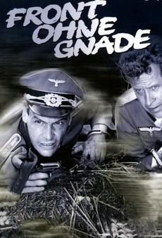Фильм Фронт без пощады 1984