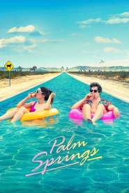 Палм-Спрингс