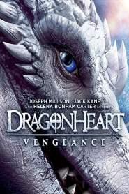 Сердце дракона: Возмездие