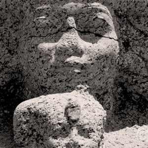 Museum of Egyptian Antiquities, Egyptian Museum, Cairo Detail, Poster © Prosper Jerominus, 2001
