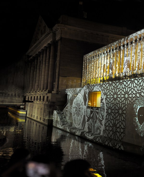Floating lights - 1- Pergamon Museum - James Simon Galerie