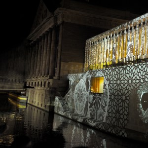 Floating lights - 1- Pergamon Museum - James Simon Galerie