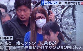 Penangkapan Anri Sakaguchi - Twitter @bugatti26230755