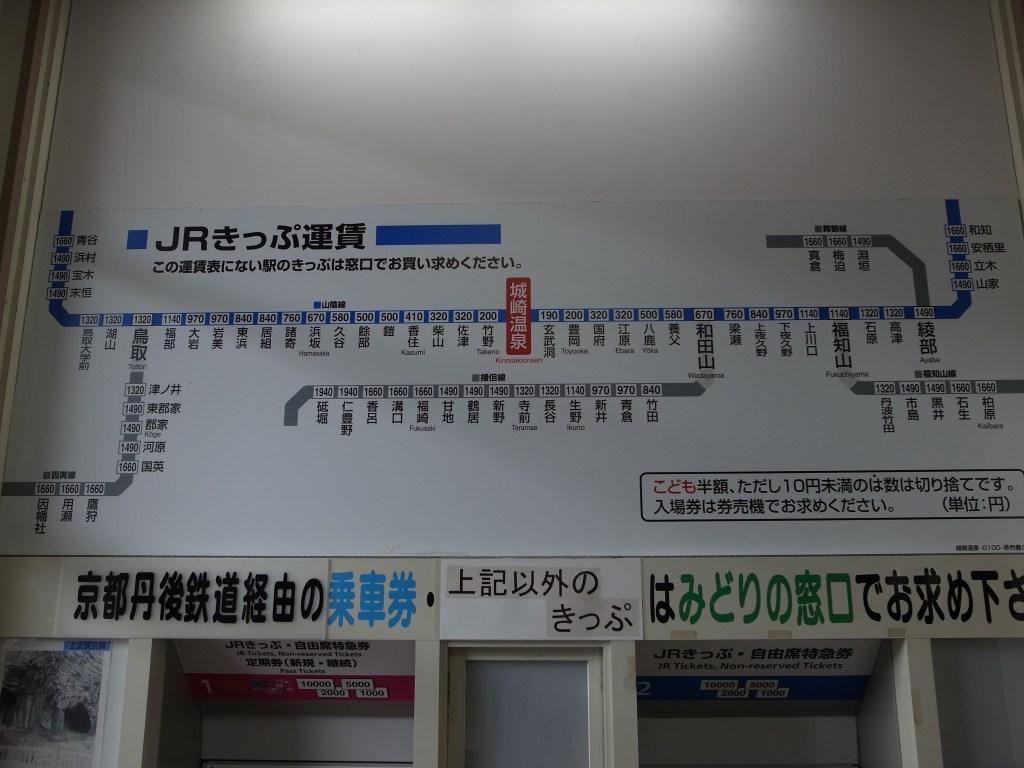 城崎温泉駅近郊の路線図