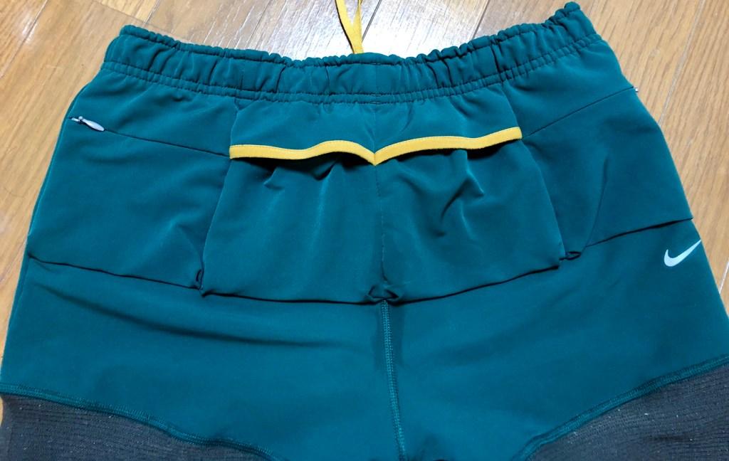 Nike gyakusou utility tights
