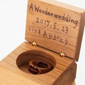 木の指輪 指輪ケース 木婚式