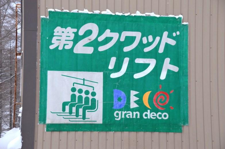 DSC_0180