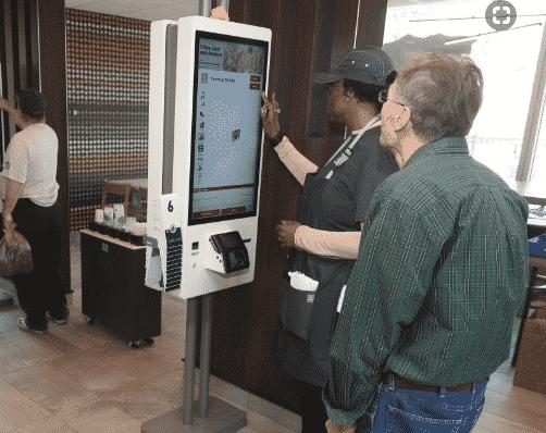 mcdonalds self-order kiosk