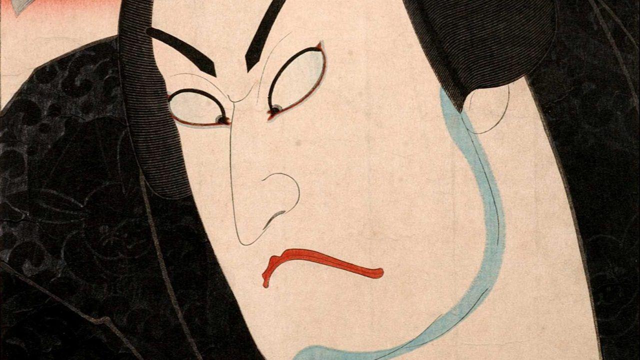 representación de Goemon