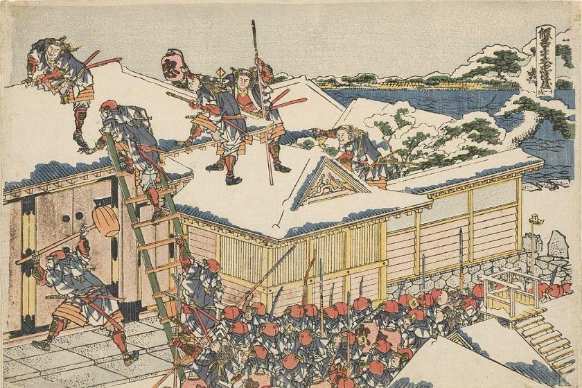 Ataque de los 47 ronin a la mansión de Kira