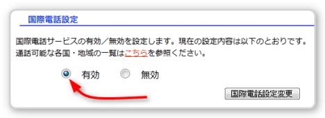 mod_2013-01-23_15h41_51