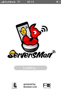 ServersMan起動画面