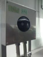 謎の機械2